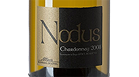 Nodus | White Wine