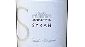Single Vineyard Label