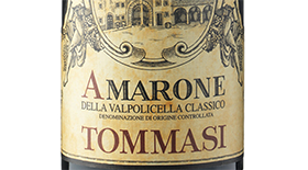 Amarone | Red Wine