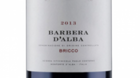 Bricco 2013 | Red Wine