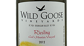 God's Mountain Riesling Label