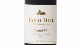 Gold Hill 2014 Grand Vin | Red Wine