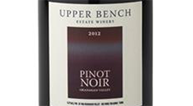 Upper Bench 2012 Pinot Noir | Red Wine
