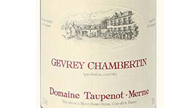 Gevrey Chambertin | Red Wine