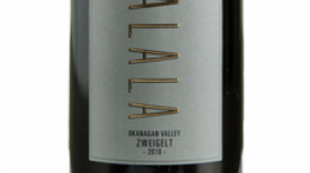 Kalala Organic Estate Winery 2015 Zweigelt | Red Wine