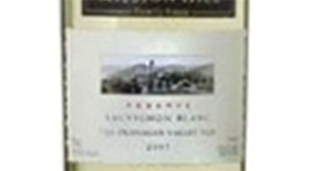 Mission Hill Reserve 2013 Sauvignon Blanc Label