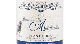 Plan de Dieu | Red Wine