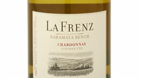 La Frenz 2017 Chardonnay | White Wine