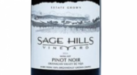 Sage Hills Organic Vineyard & Winery 2016 Pinot Noir Label