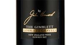 Trinity Hill 2009 Blend | Red Wine