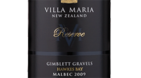 Gimblett Gravels Malbec Label