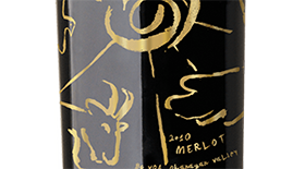 Blasted Church 2010 3L Merlot | Red Wine