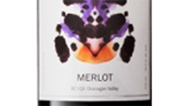Therapy Vineyards 2010 Merlot Label