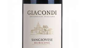 Casa Giacondi Sangiovese | Red Wine