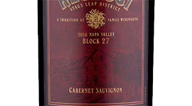 Regusci Cabernet Sauvignon Block 27 Stags Leap District Label