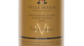 Villa Maria Cellar Selection 2010 Sauvignon Blanc Label