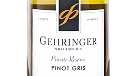 Gehringer Brothers Private Reserve 2013 Pinot Gris Label