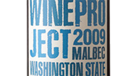 Modern Wine Project Label