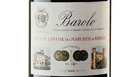 Marchesi Di Barolo 2006 Nebbiolo | Red Wine