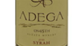Adega on 45th Estate Winery 2011 Syrah (Shiraz) Label