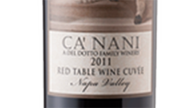 Ca'Nani Cuvee' | Red Wine