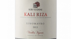 Kir-Yianni Kali Riza | Red Wine