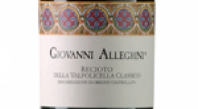 Allegrini 2013 Giovanni Allegrini | Red Wine