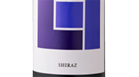 Long Flat 2011 Syrah (Shiraz) Label