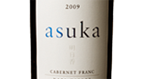 Asuka | Red Wine