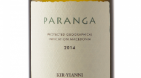 Kir-Yianni Paranga 2015 White Label