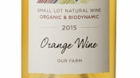 Southbrook Small Lot Natural Wine 2015 Orange Wine | White Wine